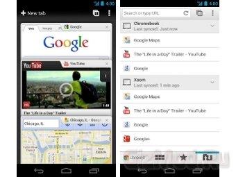 Google выпустила браузер Chrome для Android
