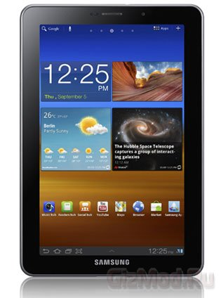 Samsung Galaxy Tab 7.7 стал доступен в Росии