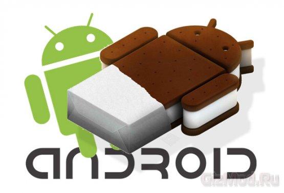 Список обновлений HTC до Ice Cream Sandwich