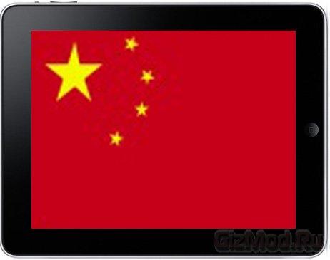 Apple отгребла в китайском суде
