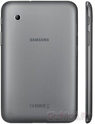 Galaxy Tab 2 (7.0) представлен официально