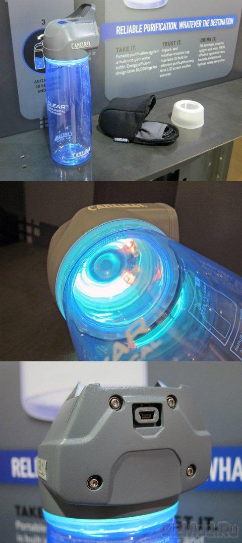 Ультрафиолетовая бутылка