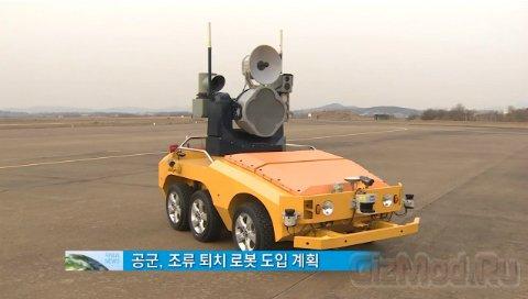 Корейский авторобот будет распугивать птиц