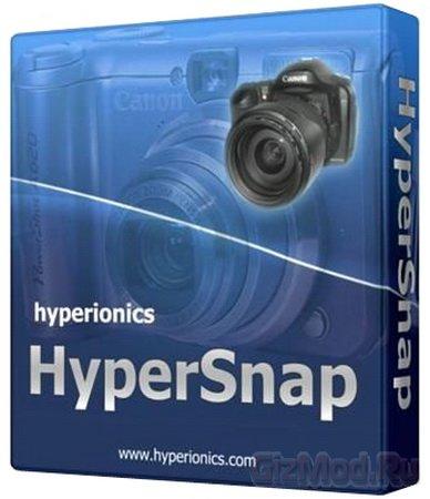 HyperSnap 7.19.00 - захват скриншотов