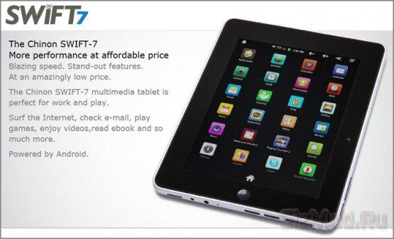 Бюджетные планшеты SWIFT-7 и SWIFT-10 от Chinon