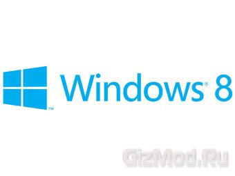 Голубая Windows 8