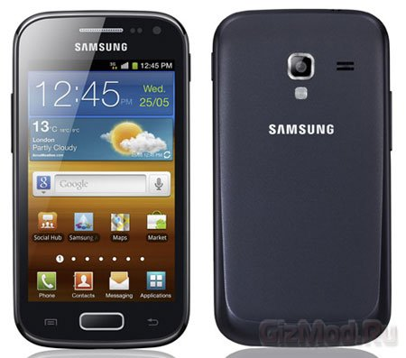 Galaxy Ace 2 и Mini 2 официально