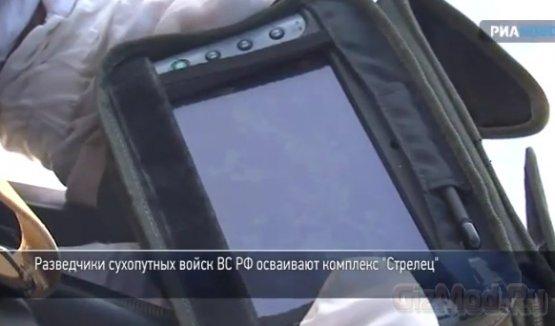 """Мобильный компьютер """"Стрелец"""" в помощь разведке"""