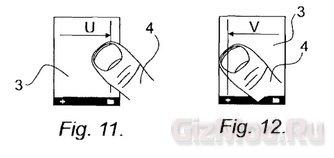 Разплокировка экрана запатентована раньше за Apple