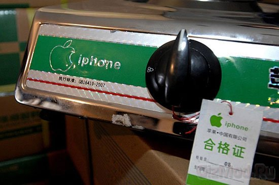 Газовые плиты iPhone