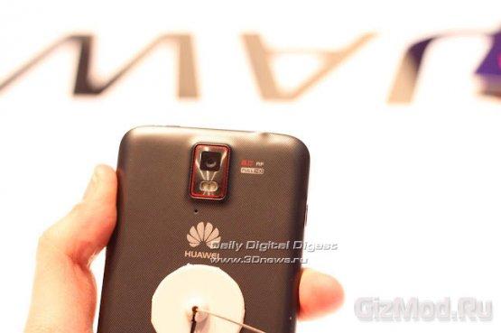 Самый быстрый смартфон в мире от Huawei