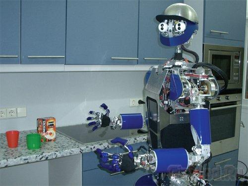 Робот ARMAR поможет домохозяйкам