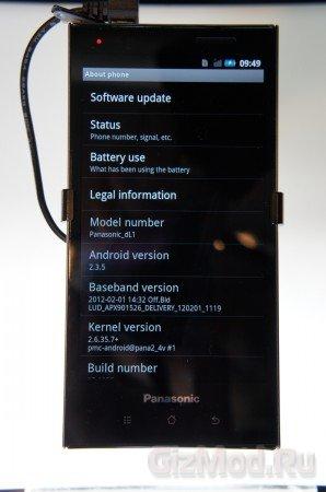 Смартфон Panasonic Eluga: фото с MWC 2012