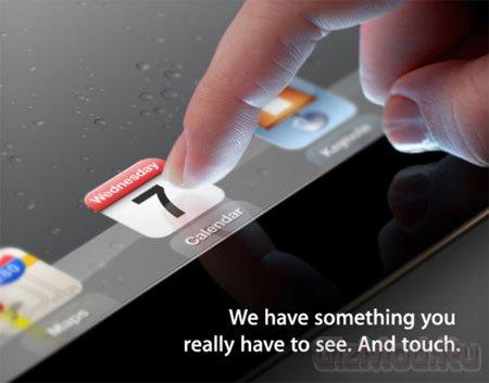 iPad 3 ожидаеться 7 марта