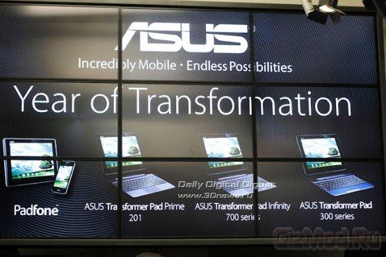 Анонс планшетов ASUS Transformer Pad Infinity