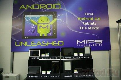 MIPS представила планшеты по цене $99 и $79