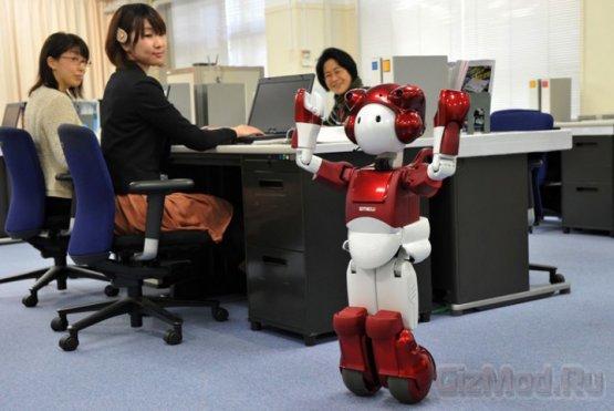 Обновленный офисный андроид EMIEW