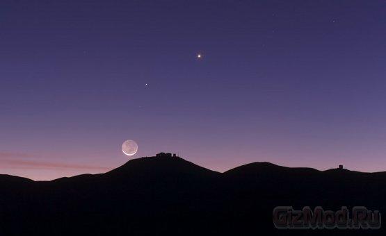 Лунный свет поможет в определении обитаемых планет