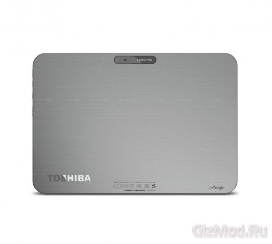 Самый тонкий ICS-планшет Toshiba Excite 10 LE