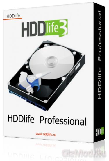 HDDlife 4.0.195 - контроль состояния жестких дисков
