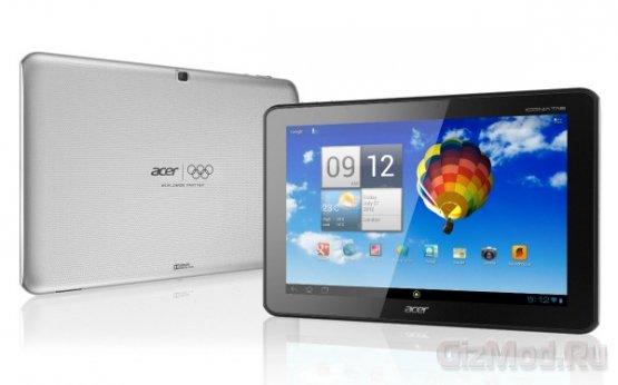 Олимпийский планшет Acer ICONIA TAB