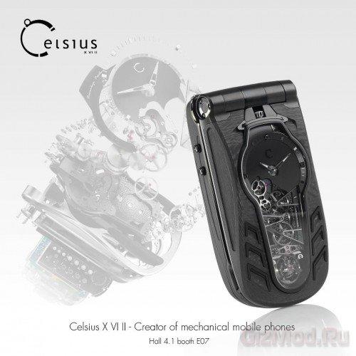 Телефон Celsius Furtif LeDIX за $300 тысяч