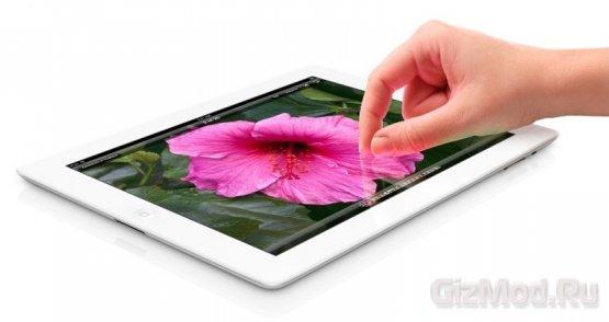 Apple представила iPad 3