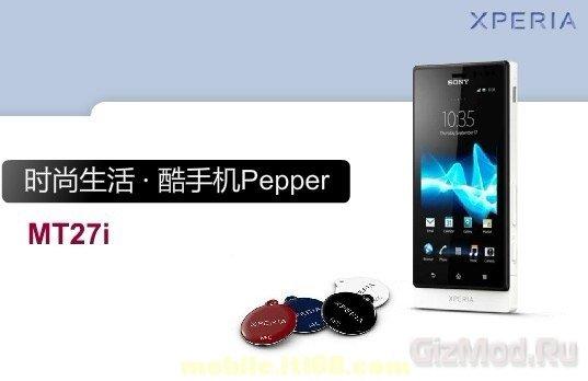Официальное фото смартфона Sony MT27i Pepper