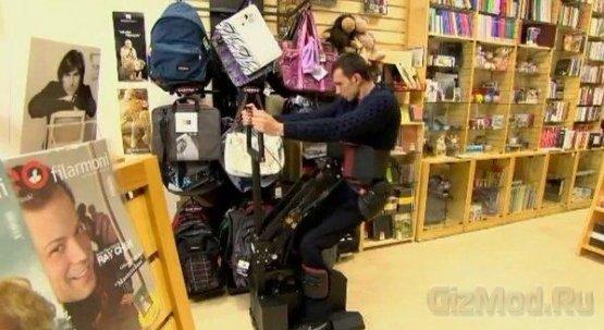 """Улучшеная """"инвалидная коляска"""" Tek Robotic"""