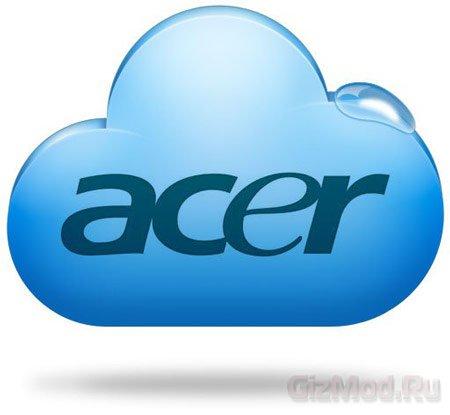 Acer откроет облачный сервис