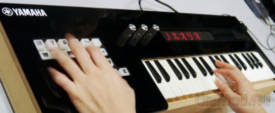 Клавиатура, которая поет