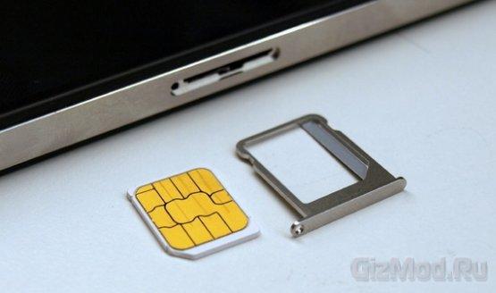 Производители повздорили из-за новых SIM-карт