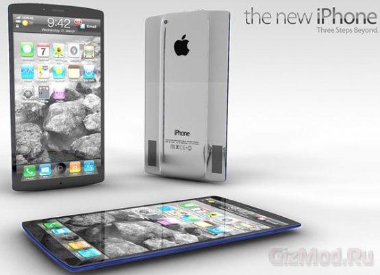 Концепт нового iPhone