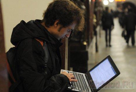 Халявный Wi-Fi в московском метро