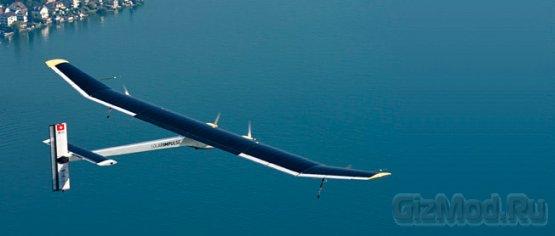 Самолет Solar Impulse совершит 48-часовой перелет