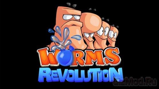 Революция червей