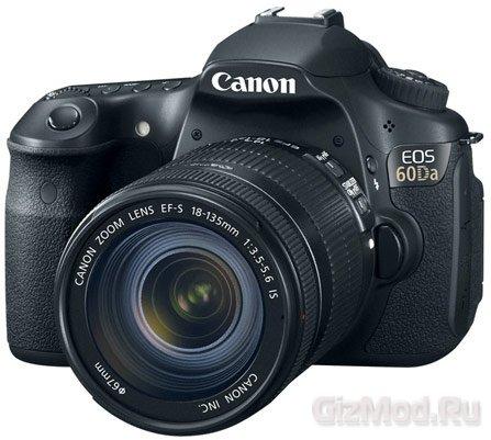 Камера Canon EOS 60Da для любителей ночного неба