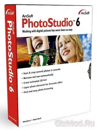 ArcSoft PhotoStudio 6 - обработка фотографий