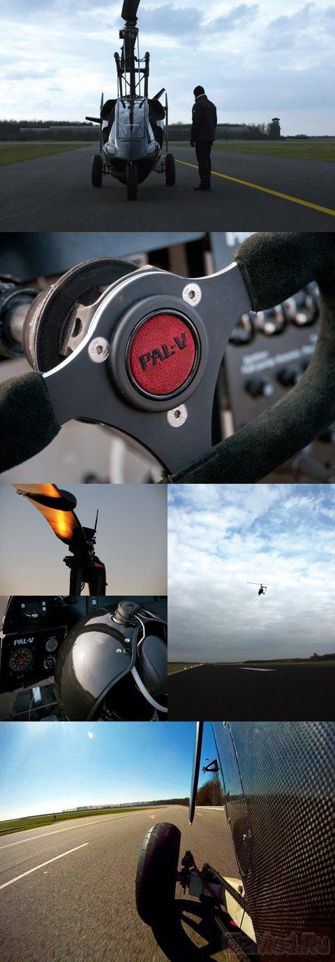 Голландский летающий автомобиль поднялся в небо