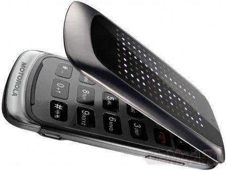 """""""Настоящая стильная"""" раскладушка Motorola GLEAM+"""