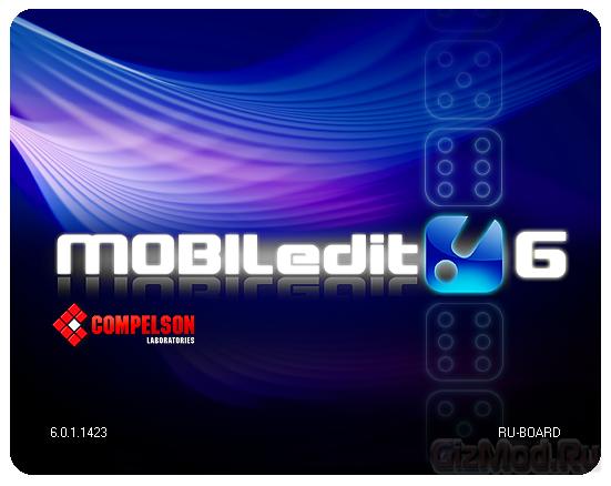 MOBILedit! 7.5.0.4173 - управление мобилкой