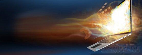 Intel разворачивает рекламную кампанию ультрабуков
