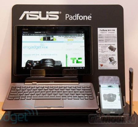 ASUS Padfone: цена и старт продаж