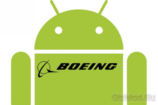 Android-смартфон от Boeing