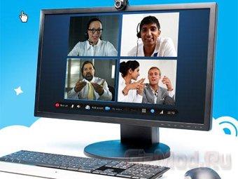 Браузерный Skype
