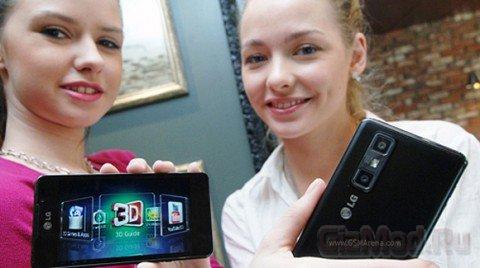 LG Optimus 3D Max в магазинах Европы