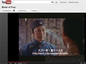 Китайская атака на YouTube