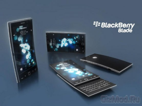 Смартфон с BlackBerry 10 выйдет в октябре