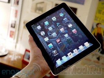 ФАС готовит зуботычину таможенникам за iPad