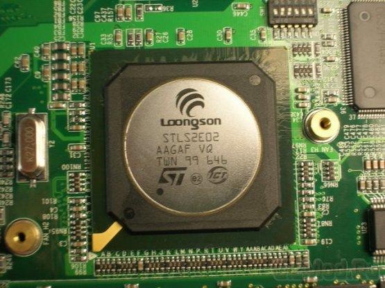 Китайский национальный процессор